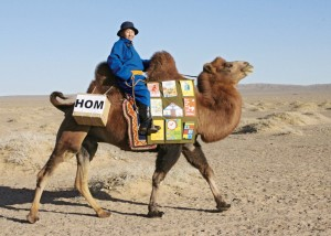 copyright Jambyn Dashdindog - Mongolian Children's Culture Foundation/Go Help